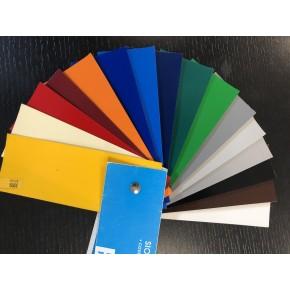 Large gamme de coloris